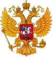 Russia emblem
